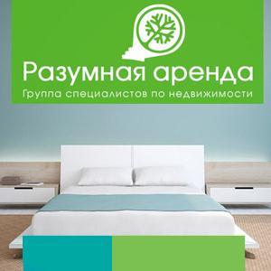 Аренда квартир и офисов Абрамцево