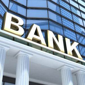 Банки Абрамцево