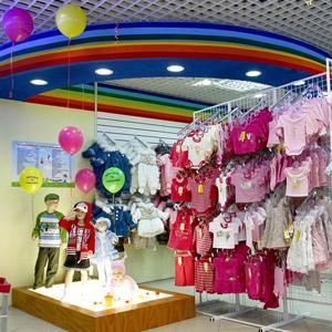 Детские магазины Абрамцево