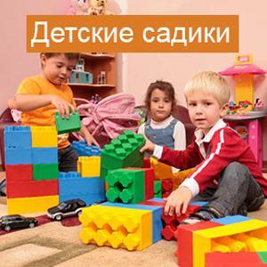 Детские сады Абрамцево