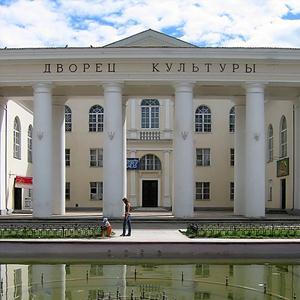 Дворцы и дома культуры Абрамцево