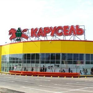 Гипермаркеты Абрамцево