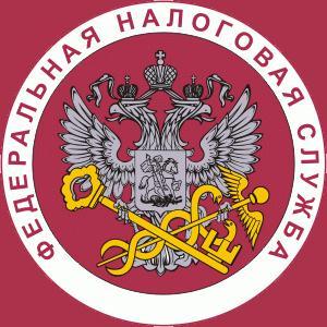 Налоговые инспекции, службы Абрамцево