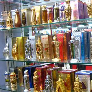 Парфюмерные магазины Абрамцево