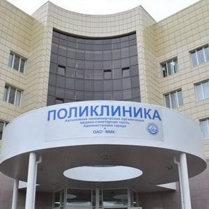 Поликлиники Абрамцево