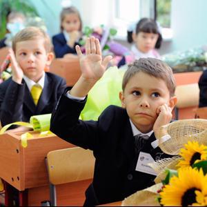 Школы Абрамцево