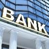 Банки в Абрамцево
