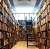 Библиотеки в Абрамцево