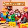 Детские сады в Абрамцево