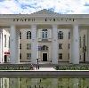 Дворцы и дома культуры в Абрамцево