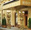Гостиницы в Абрамцево