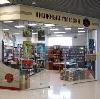 Книжные магазины в Абрамцево