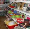 Магазины хозтоваров в Абрамцево