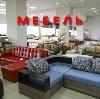 Магазины мебели в Абрамцево