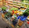 Магазины продуктов в Абрамцево