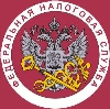 Налоговые инспекции, службы в Абрамцево