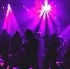 Ночные клубы в Абрамцево