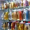 Парфюмерные магазины в Абрамцево