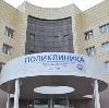 Поликлиники в Абрамцево