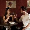 Рестораны, кафе, бары в Абрамцево