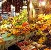 Рынки в Абрамцево
