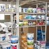 Строительные магазины в Абрамцево