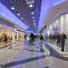 Торговые центры в Абрамцево