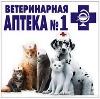 Ветеринарные аптеки в Абрамцево