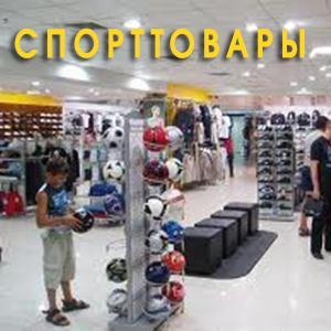 Спортивные магазины Абрамцево