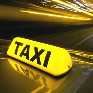 Такси Абрамцево
