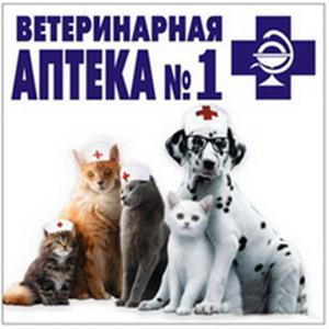 Ветеринарные аптеки Абрамцево